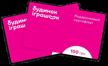 certificateCard