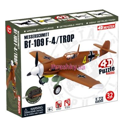 Купить Сборная Модель Самолет Bf-109 Messerschmitt F-4/trop 4D Master (26907)