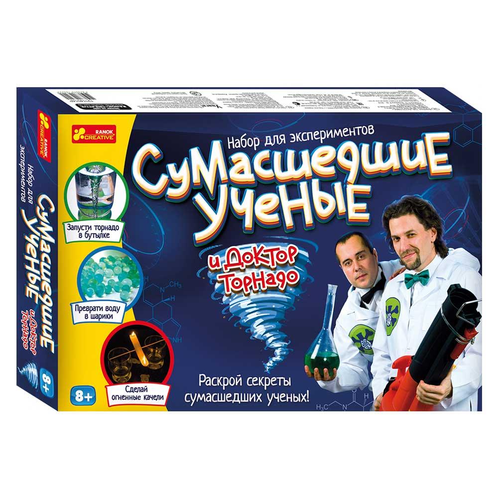 Купить Игровые наборы, Набор для опытов Ranok Creative Сумасшедшие ученые и Доктор Торнадо (12114014Р)