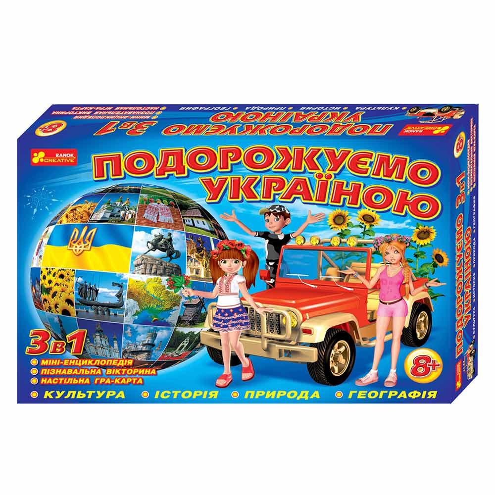 Купить Настольные игры, головоломки, Настольная игра RANOK Путешествуем Украиной (12120011У), Ranok Creative