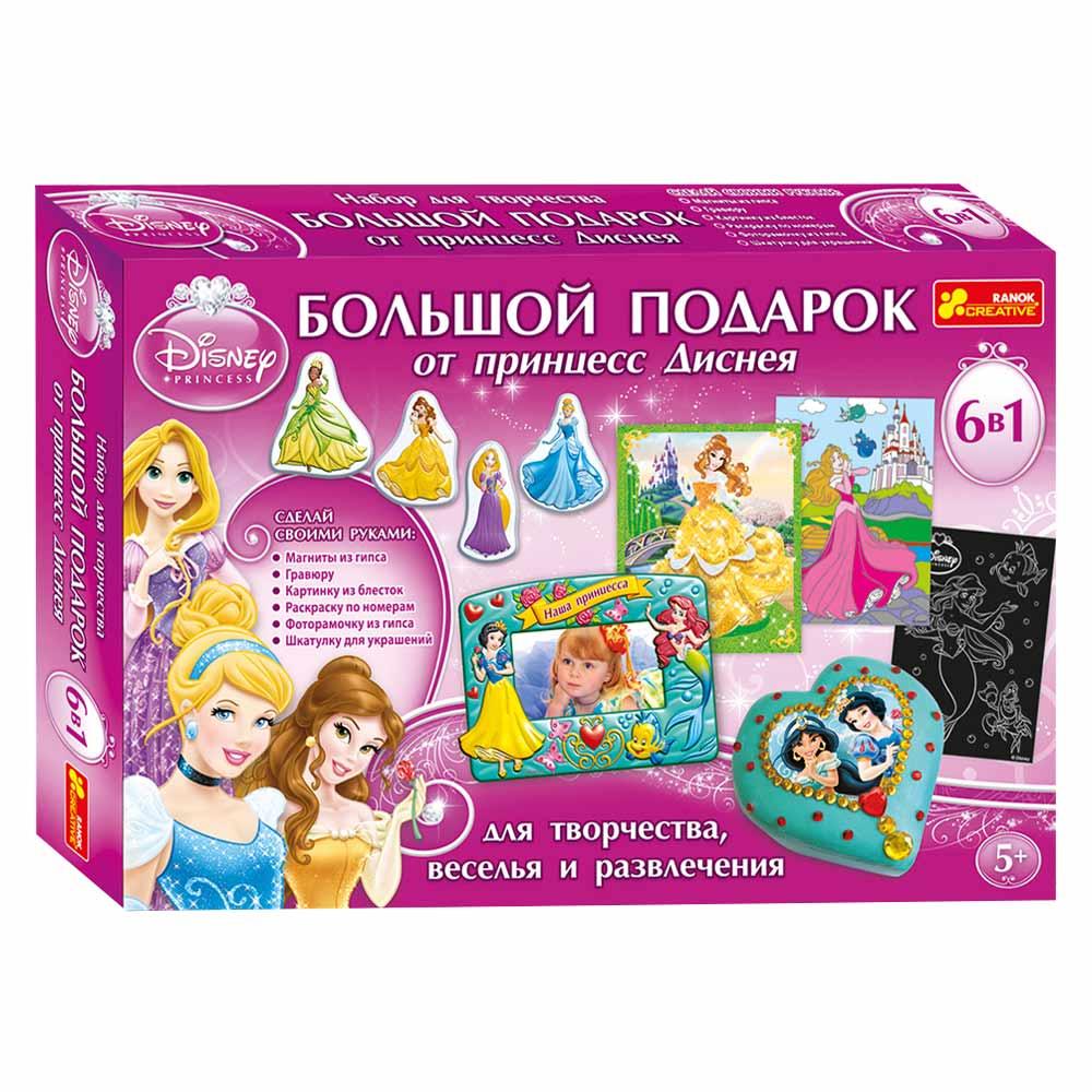 Купить Наборы для творчества и рукоделия, Большой подарок для девочек Принцессы Диснея 9001-04 (12153021Р), Ranok Creative