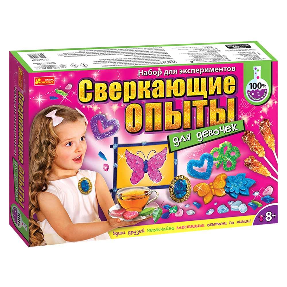 Купить Игровые наборы, Набор для опытов Ranok Creative Блестящие опыты для девочек (12114062Р)
