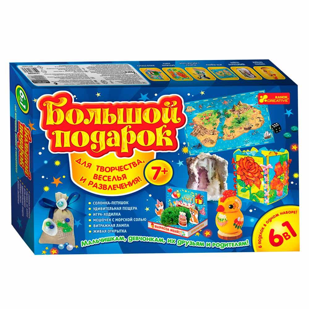 Купить Наборы для творчества и рукоделия, Большой подарок для творчества 7 (синий) (14100298Р), Ranok Creative