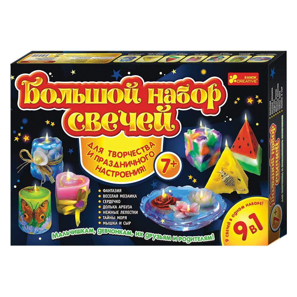 Купить Наборы для творчества и рукоделия, 9007 Большой набор свечей 9 в 1 (15100214Р), Ranok Creative