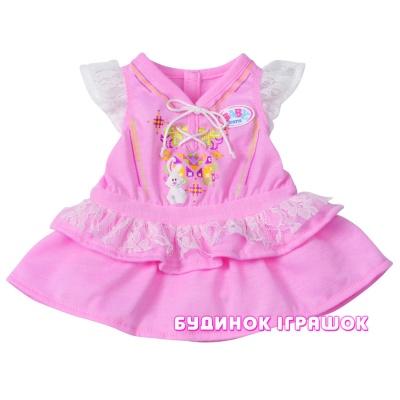 Аксесуар Zapf Creation Одяг для ляльки Baby Born Збираємось на свято в  асорт (821725) - купити в магазині дитячих іграшок  Будинок іграшок  017ca7e39d979