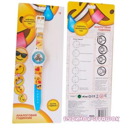 Годинники аналогові TBL Emojis (EMJ30665) - купити в магазині дитячих  іграшок  Будинок іграшок  39c35aba7a84a