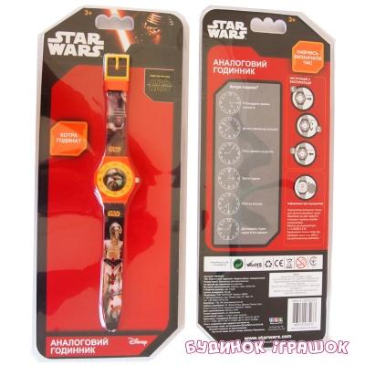 Годинники аналогові TBL Зоряні війни (SW35233) - купити в магазині дитячих  іграшок  Будинок іграшок  9204816f2af7d