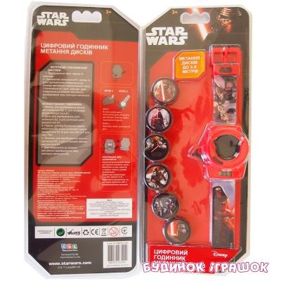 Аксесуар Годинники цифрові Зоряні війни Метання диска TBL (SW35240) - купити  в магазині дитячих іграшок  Будинок іграшок  66c1210b93a5b