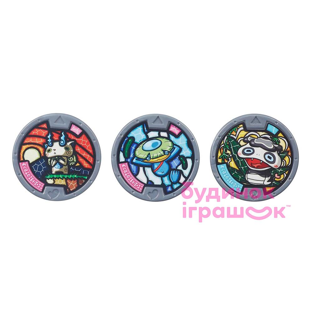 Іграшковий набір Медалі Yokai Watch (B5944) - купити в магазині дитячих  іграшок  Будинок іграшок  94902517c3a09