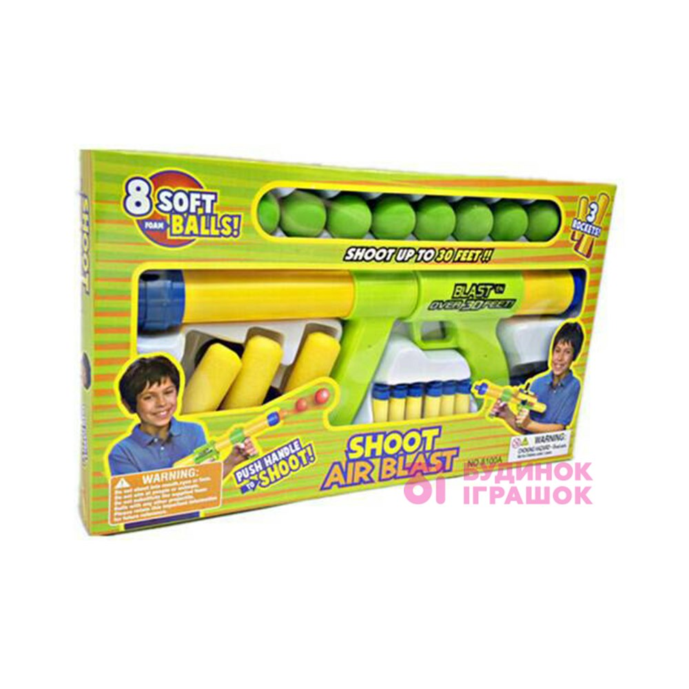ігровий автомат іграшки