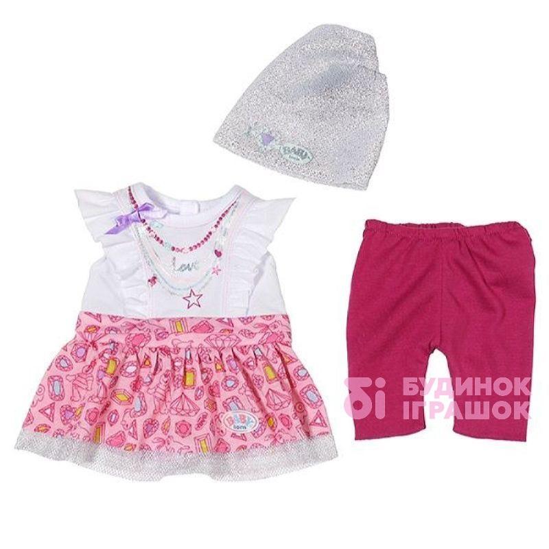 Набір одягу для ляльки Модний сезон Baby Born біла з рожевим (822180-2) -  купити в магазині дитячих іграшок  Будинок іграшок  3d160ddb08d5b