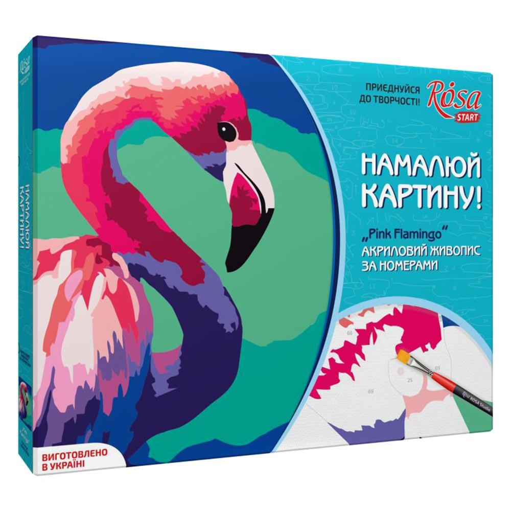 Купить Наборы для творчества и рукоделия, Набор Техника акриловый живопись по номерам Pink flamingo ROSA START (N0001359)