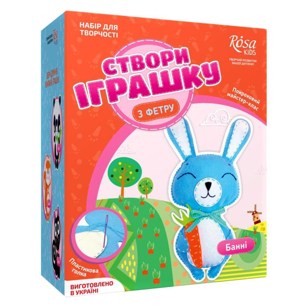 Купить Наборы для творчества и рукоделия, Набор Создай игрушку из фетра зайчонок Банни ROSA KIDS (N000237)