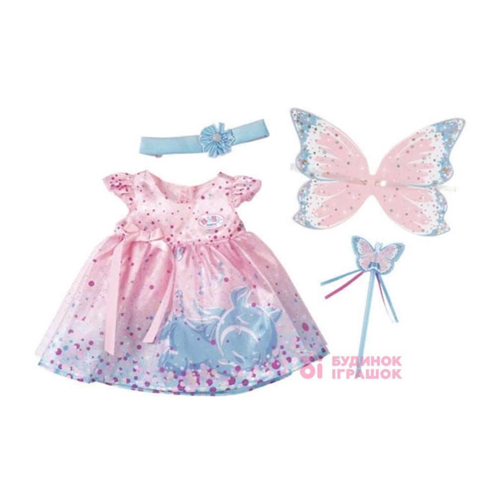 Набір одягу для ляльки сукня метелика BABY BORN (823644) - купити в  магазині дитячих іграшок  Будинок іграшок  29982c68b8152