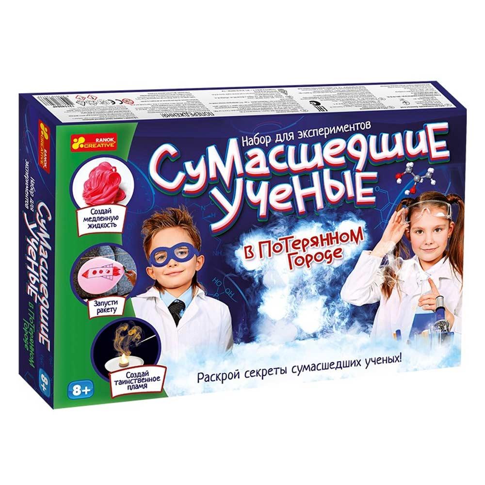 Купить Игровые наборы, Набор для экспериментов Сумасшедшие ученые в затерянном городе RANOK (12114084Р), Ranok Creative