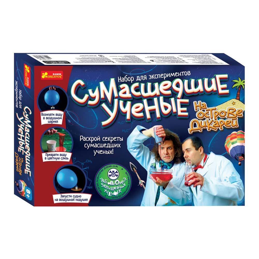Купить Игровые наборы, Набор для экспериментов Сумасшедшие ученые на острове дикарей RANOK (12114082Р), Ranok Creative