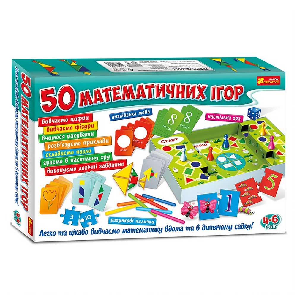 Купить Настольные игры, головоломки, Большой набор математических игр 50 RANOK (12109058У), Ranok Creative