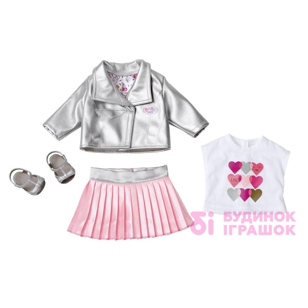 Набір одягу для ляльки Baby Born Зірковий образ (824931) - купити в  магазині дитячих іграшок  Будинок іграшок  280e6c93ccbb8