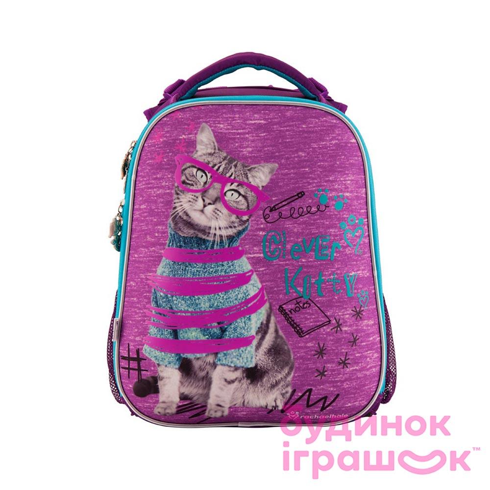 Рюкзак шкільний Kite Rachael Hale каркасний (R18-531M) - купити в магазині  дитячих іграшок  Будинок іграшок  56128735269e3