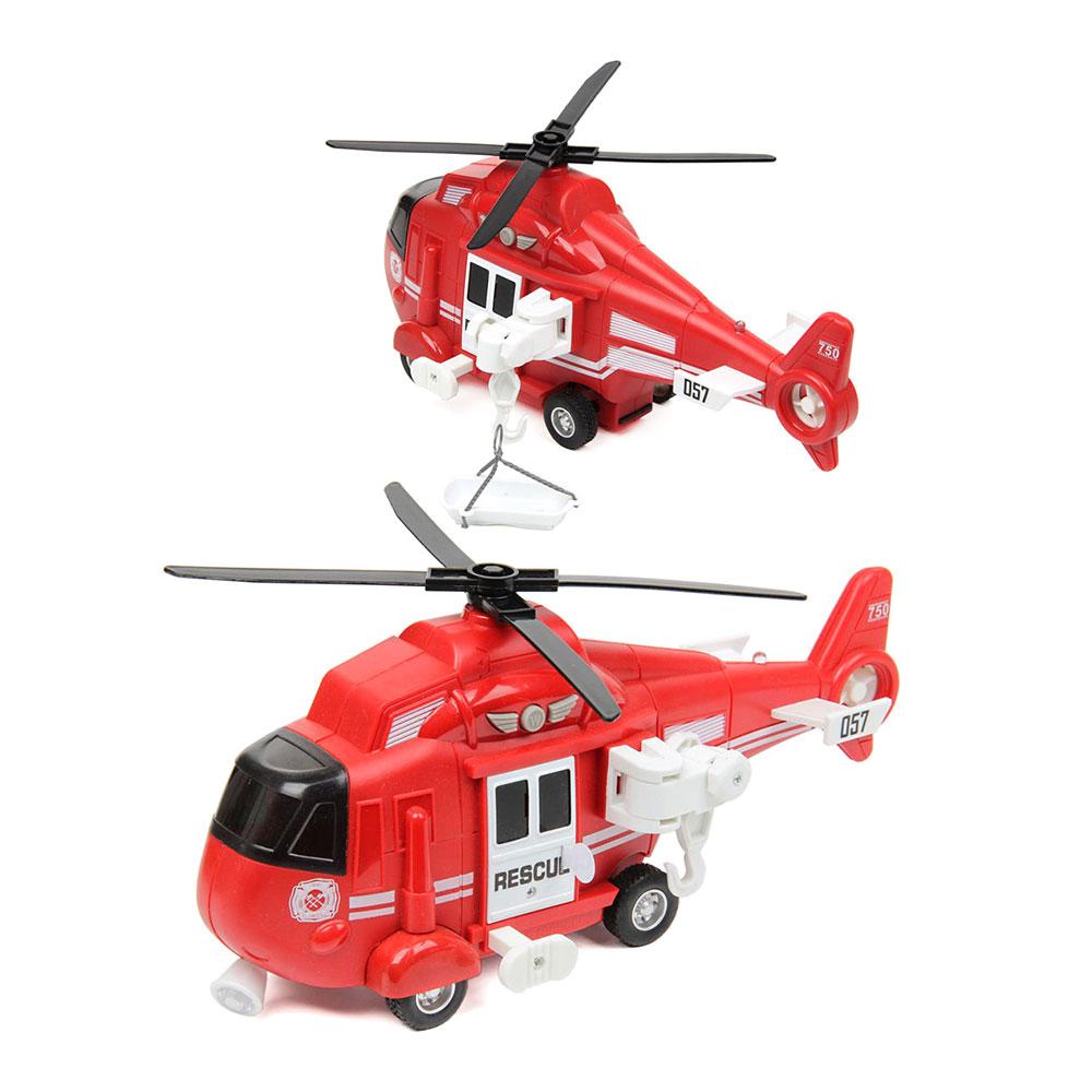 Вертолет игрушечный Автопром 1:16 (7674B)