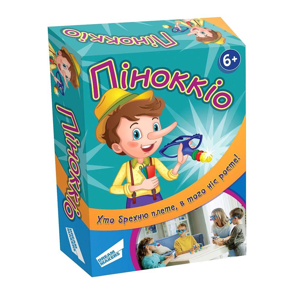 Настольная игра Dream Makers Пиноккио (1718_UA)