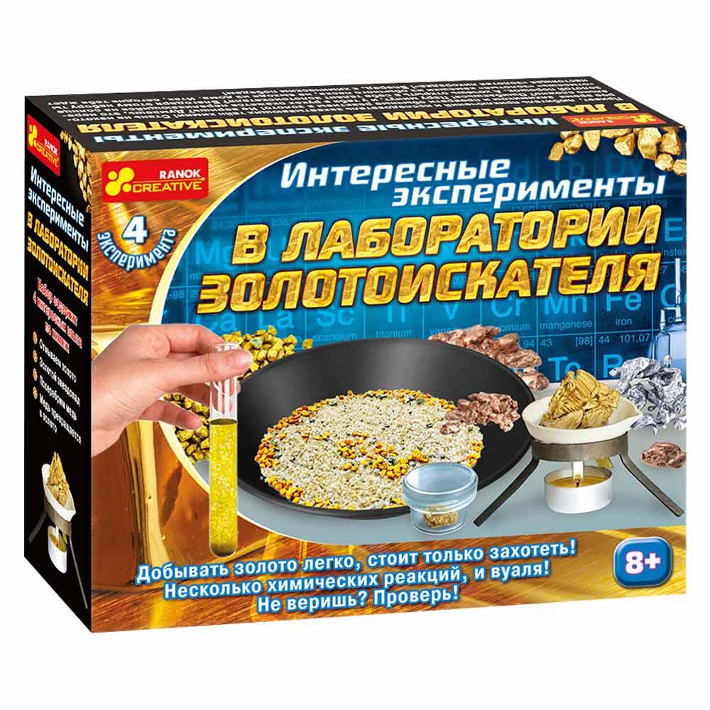Купить Игровые наборы, Набор для опытов Ranok Creative Лаборатория золотоискателя (12115016Р)