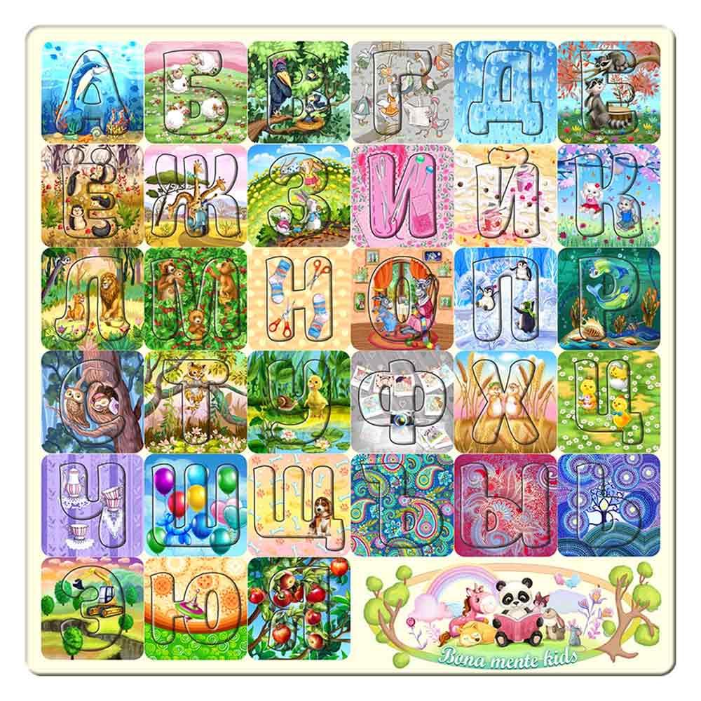 Купить Игрушки для самых маленьких, Сортер Little Panda Русский алфавит магнитный (4823720032238)