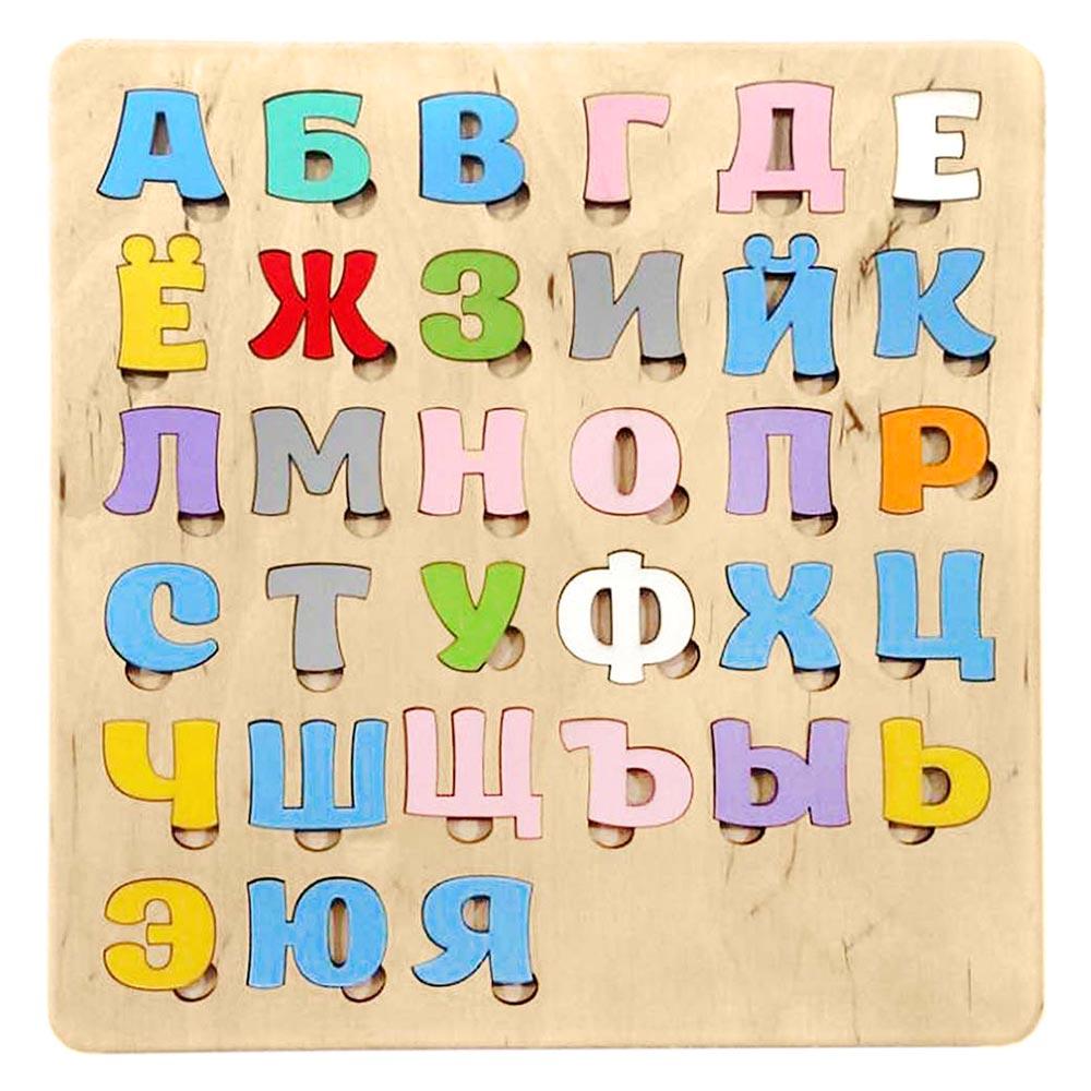 Купить Игрушки для самых маленьких, Сортер Little Panda Русский алфавит магнитный (4823720032269)