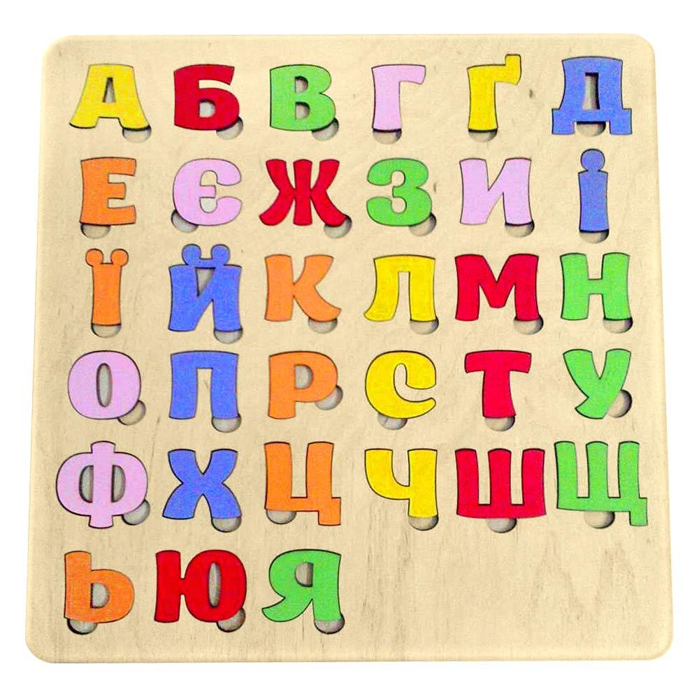 Купить Игрушки для самых маленьких, Сортер Little Panda Украинский алфавит магнитный (4823720032276)