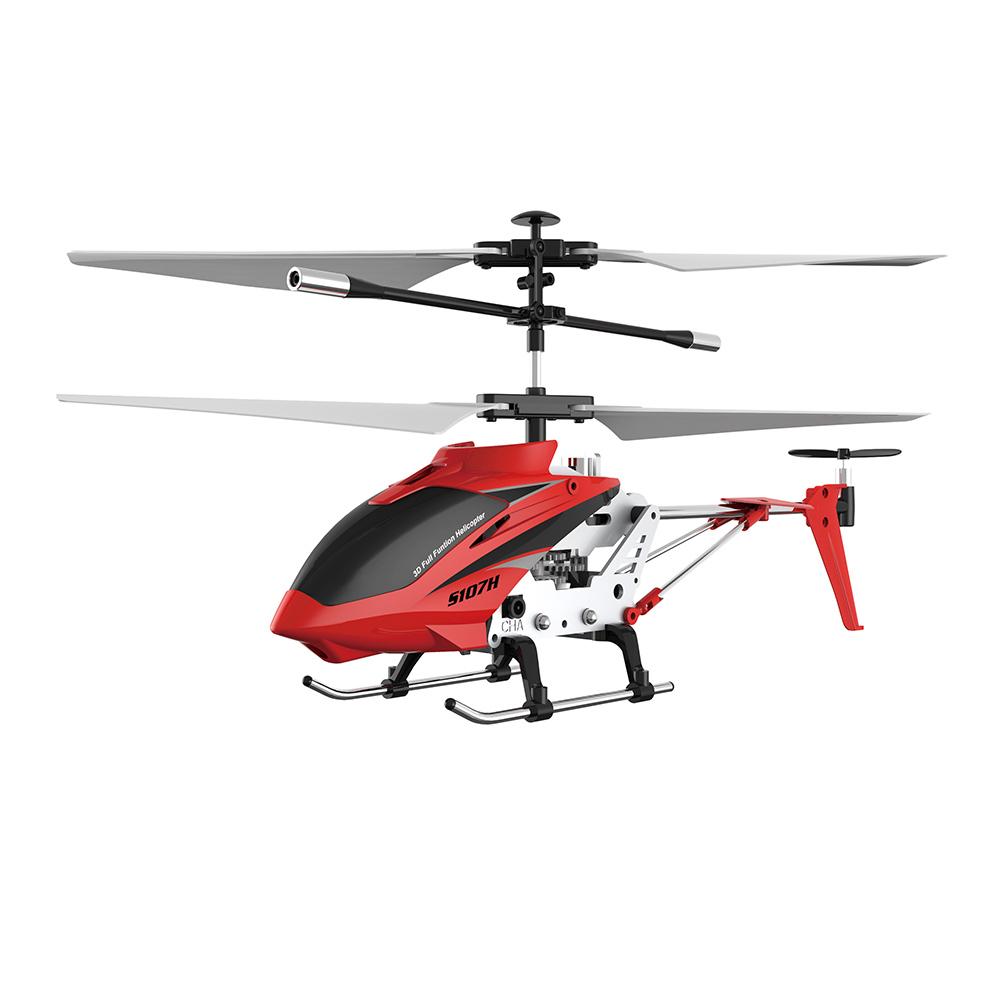 Игрушечный вертолёт  Syma S107H красный радиоуправляемый (S107H/S107H-2)