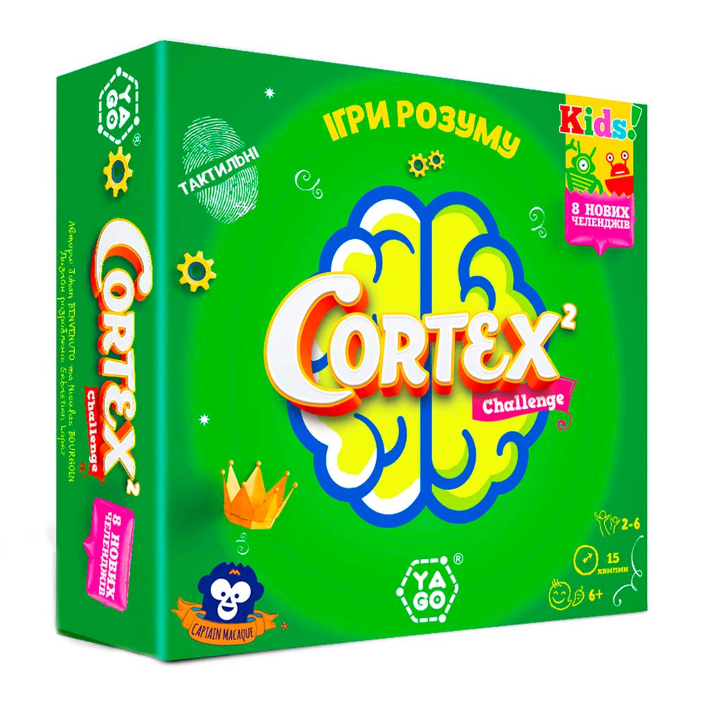 Купить Настольные игры, головоломки, Настольная игра Yago Cortex 2 Challenge kids (101007919)