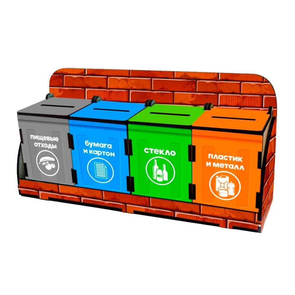 Купить Игрушки для самых маленьких, Сортер Little panda Сортировка мусора (4823720032924)