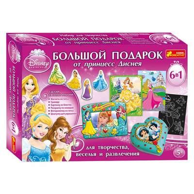 Великий подарунок для дівчаток Принцеси Діснея (12153021Р) - купити ... 279d41cdc3b04