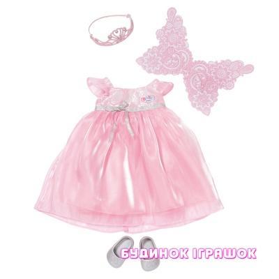 Одяг та аксесуари для пупсів - Набір одягу для ляльки Baby Born Чарівні  іскорки (820728 0d3d7875a69df