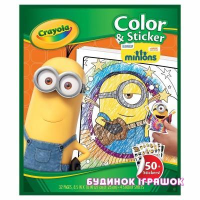 книга раскраска с наклейками Crayola миньоны 462101