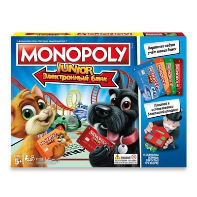 Игра настольная Games Монополия Юниор с банковскими карточками