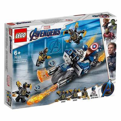 Конструкторы LEGO - Конструктор LEGO Marvel Super Heroes Атака Аутрайдеров (76123)