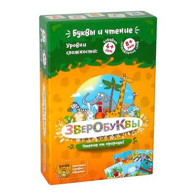 <b>Банда умников</b> 【Будинок іграшок】 купить <b>Банда умников</b> в Киеве ...