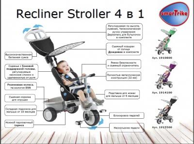 Velosiped Smart Trike Recliner Stroller S Igrovoj Panelyu 4 V 1 1914102