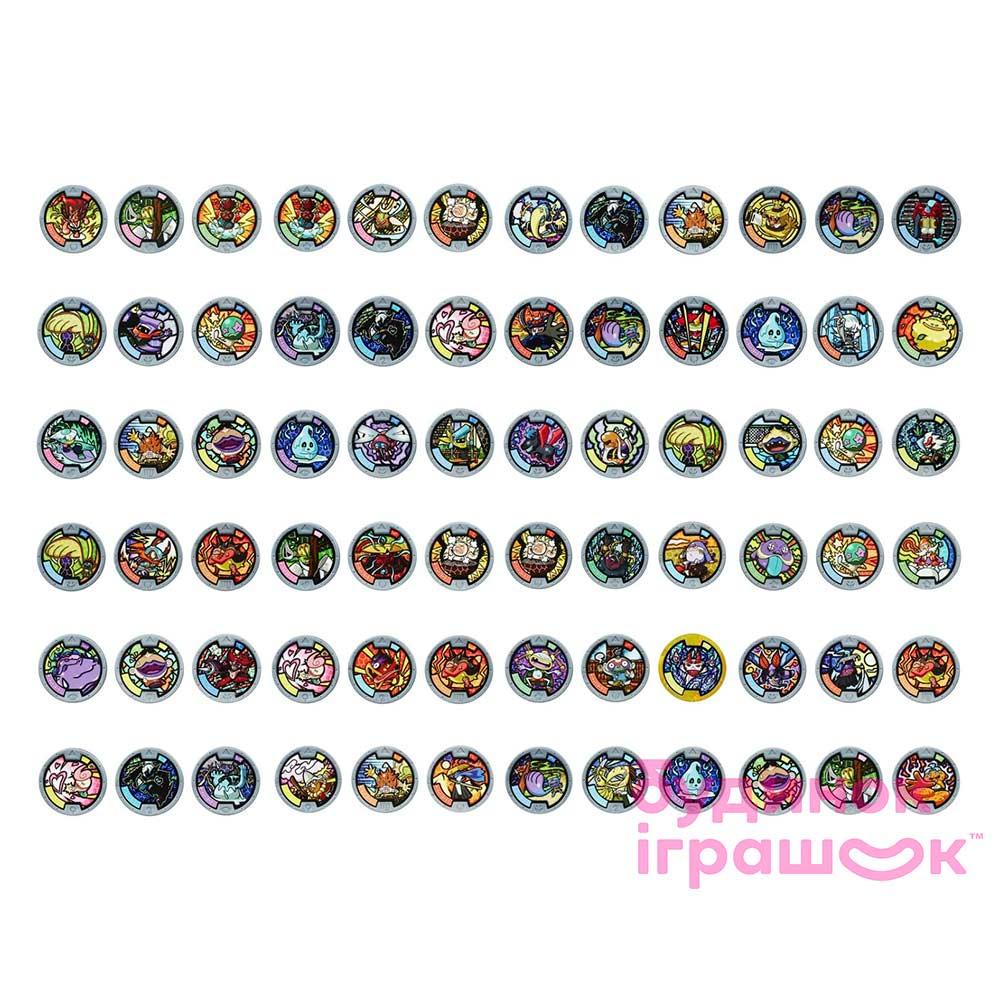 ... Іграшкові набори - Іграшковий набір Медалі Yokai Watch (B5944) (В5944) 2 1173314bda707