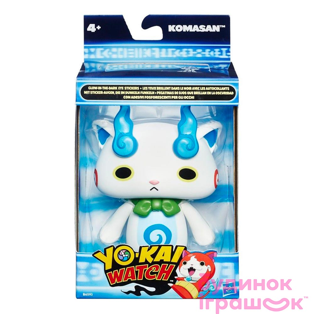 ... Фігурки персонажів - Ігрова фігурка KOMASAN Yokai Watch (В6047   В6593)  (В6047  a048549938b4c