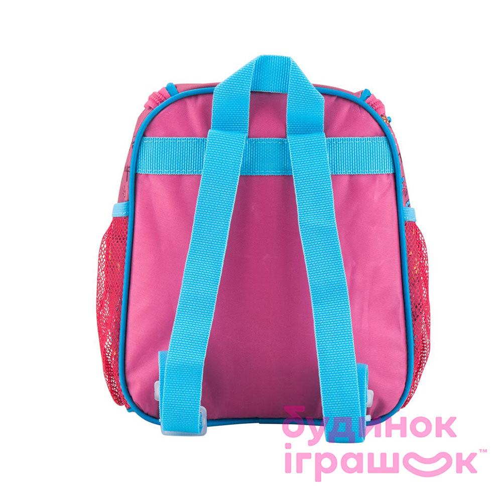... Рюкзаки та сумки - Рюкзак дошкільний Kite I love princess (K18-535XXS-2  ... 6af96af1589d9