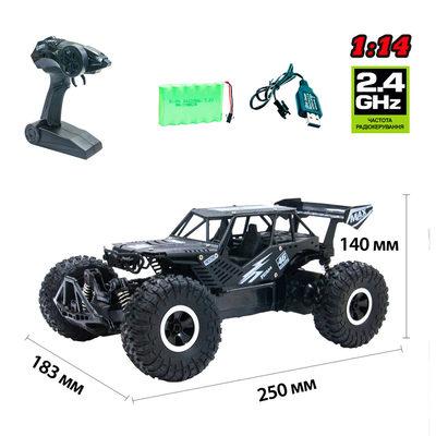 Машинка Sulong Toys Off road crawler Speed king на радиоуправлении